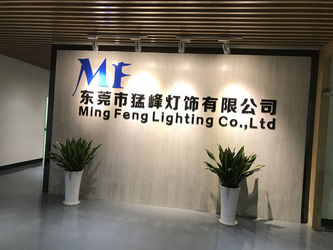 الصين Ming Feng Lighting Co.,Ltd.